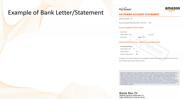דוגמא למכתב בנק- Bank Letter/Statement