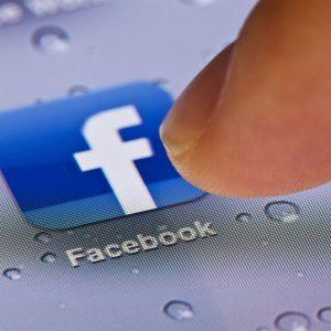 נצלו את פייסבוק